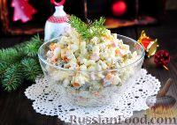 Фото к рецепту: Салат Оливье