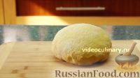 Фото к рецепту: Несладкое песочное дрожжевое тесто