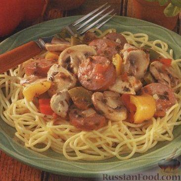 Рецепт Спагетти с соусом из мяса, овощей и грибов