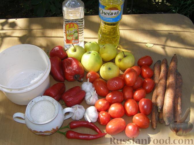 сладкая аджика с яблоками и помидорами на зиму рецепт приготовления
