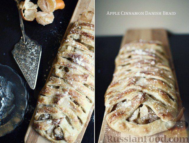 Рецепт Датская плетенка с яблоками