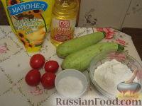Фото приготовления рецепта: Кабачки жареные - шаг №1