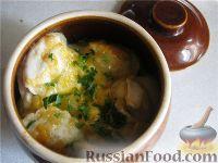 Фото к рецепту: Пельмени, запеченные в горшочках