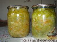 Фото к рецепту: Салат из кабачков на зиму