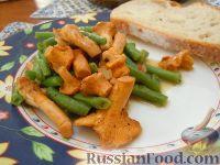 Фото к рецепту: Зеленая стручковая фасоль с лисичками