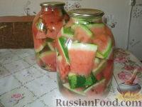 Фото к рецепту: Арбузы консервированные