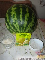 Фото приготовления рецепта: Арбузы консервированные - шаг №1