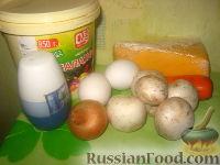 """Фото приготовления рецепта: Салат """"Слоеный"""" - шаг №1"""