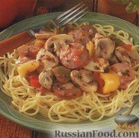Фото к рецепту: Спагетти с соусом из мяса, овощей и грибов