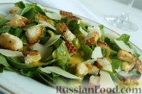 Фото к рецепту: Американская классика: салат Цезарь