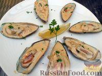 Фото к рецепту: Мидии в сливочном соусе