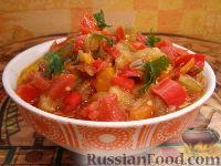 """Фото к рецепту: Овощное рагу """"Осеннее"""""""