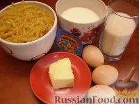 Фото приготовления рецепта: Запеканка из макарон - шаг №1