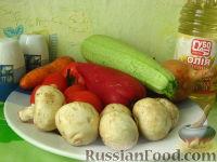 Фото приготовления рецепта: Писто - шаг №1
