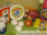 Фото приготовления рецепта: Быстрый мясной пирог - шаг №1