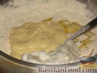 Фото приготовления рецепта: Быстрый мясной пирог - шаг №5