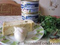 Фото приготовления рецепта: Салат их рыбных консервов - шаг №1