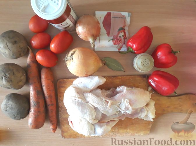 Фото приготовления рецепта: Сдобные пирожки с яблоками и тыквой - шаг №18