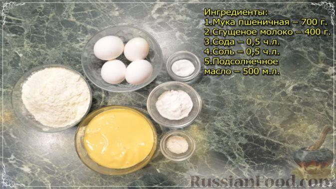 Фото приготовления рецепта: Творожная шоколадно-ванильная запеканка - шаг №5