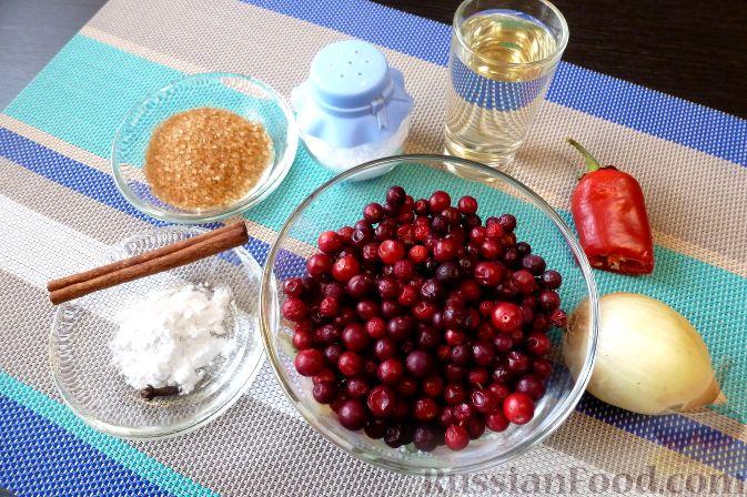 Фото приготовления рецепта: Брусничный кисло-сладкий соус - шаг №1