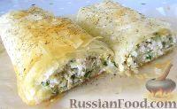 Фото к рецепту: Штрудель из теста фило, с рыбой