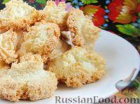 Фото к рецепту: Кокосовое печенье (без муки)