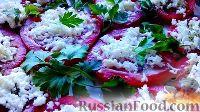 Фото к рецепту: Закуска из помидоров с брынзой