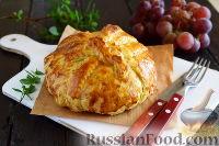 Фото к рецепту: Камамбер, запеченный в слоеном тесте, с клюквой