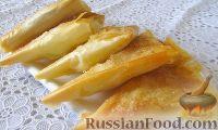 Фото к рецепту: Пирожки-конвертики из теста фило, с творогом