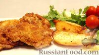 """Фото к рецепту: Куриная отбивная """"Деликатесная"""""""
