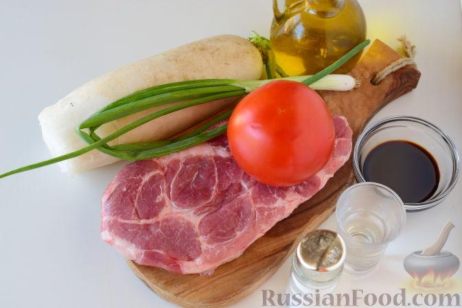 """Фото приготовления рецепта: Японский салат """"Сябу-сябу"""" со свининой - шаг №1"""