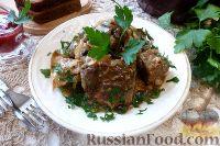 Фото к рецепту: Таранчук (тавранчук, таганчук)