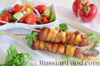 Фото к рецепту: Куриные шашлычки с ананасом