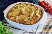 Фото к рецепту: Форель, запеченная с рисом и овощами