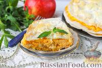 Фото к рецепту: Пирог из лаваша с морковью и яблоком