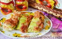Фото к рецепту: Голубцы с грибами и рисом