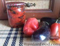 Фото к рецепту: Сатэ из баклажанов острое