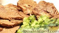 Фото к рецепту: Отварная говядина