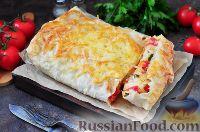 "Фото к рецепту: Пирог из лаваша ""А-ля пицца"""