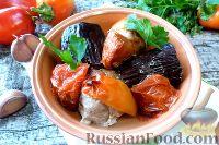Фото к рецепту: Тава-кебаб (в духовке)