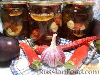 Фото к рецепту: Баклажаны в маринаде с чесноком (на зиму)