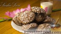 Фото к рецепту: Шоколадное потрескавшееся печенье