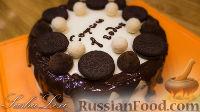 Фото к рецепту: Шоколадный торт со сливочным сыром