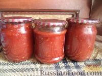 Фото к рецепту: Аджика варёная