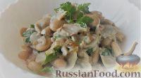 Фото к рецепту: Салат с грибами и фасолью