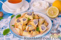 """Фото к рецепту: Печенье """"Уши Амана"""" с маковой начинкой"""