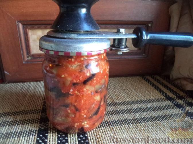 Фото приготовления рецепта: Рис с мясным фаршем и помидорами - шаг №1