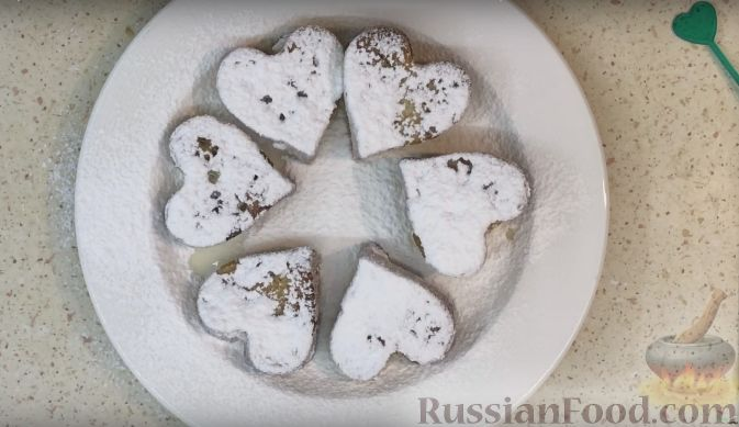 Фото приготовления рецепта: Сдобные булочки на мучной заварке, с вареньем - шаг №6