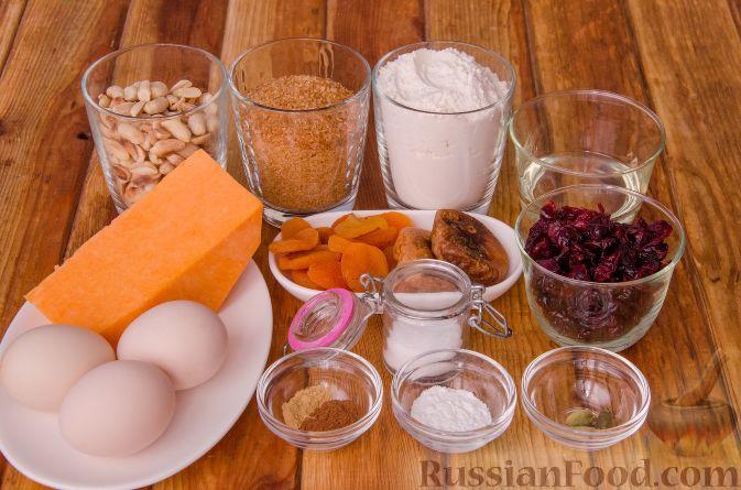 Фото приготовления рецепта: Тыквенные бискотти - шаг №1