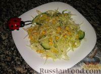 Фото к рецепту: Витаминный салат из капусты, огурцов и кукурузы